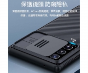 【Note20 Ultra 墨鏡 手機殼】